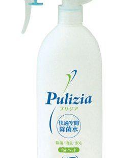 快適衛生除菌水 プリジア for ペット スプレータイプ 400ml