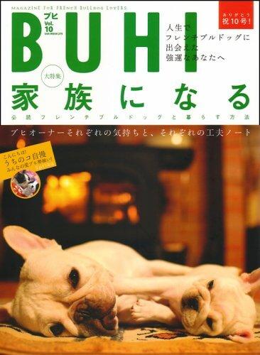 BUHI vol.10「家族になる」