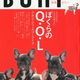 BUHI vol.15「ぼくらのQ.O.L」