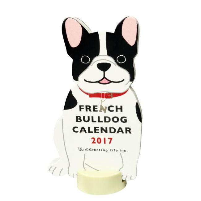 グリーティングライフ 2017年 アニマルダイカット カレンダー 卓上 犬 フレンチブルドッグ