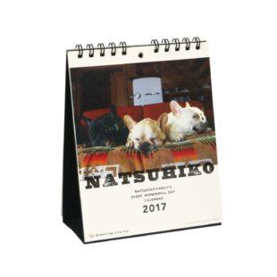 2017 夏彦ファミリー 坂下康裕 卓上カレンダー