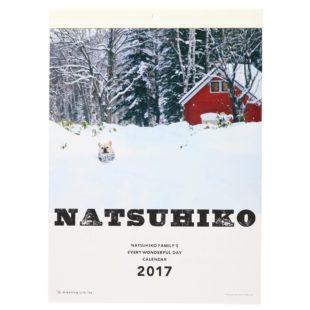 2017 夏彦ファミリー 坂下康裕 壁掛カレンダー