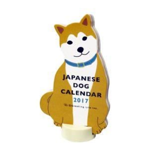 グリーティングライフ 2017年 アニマルダイカット カレンダー 卓上 柴犬 ジャパニーズドッグ