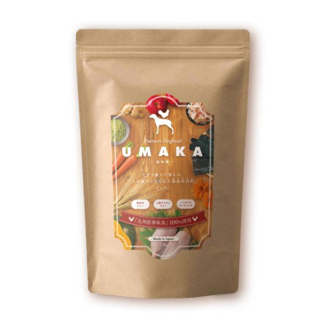 UMAKA[期間限定 特別価格]