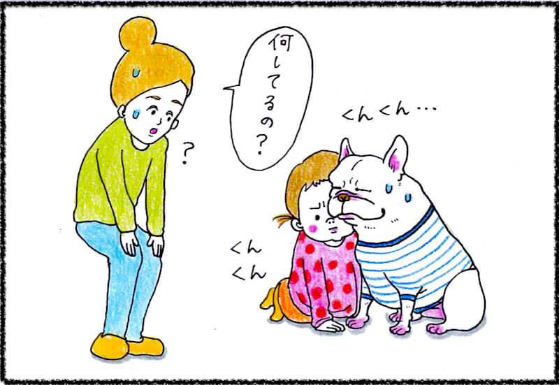 フレブル漫画