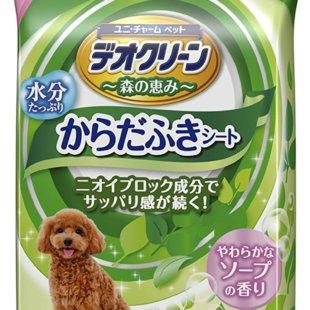 デオクリーン からだふきシート 小型犬用 香り付き
