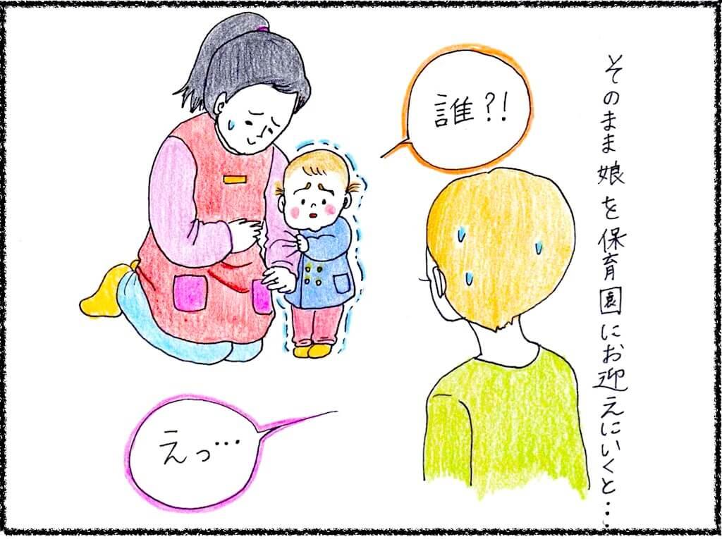 フレンチブルドッグ,イラスト,ペコ日記