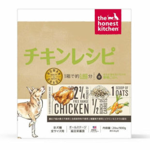 チキン(1.8kg)オネストキッチン