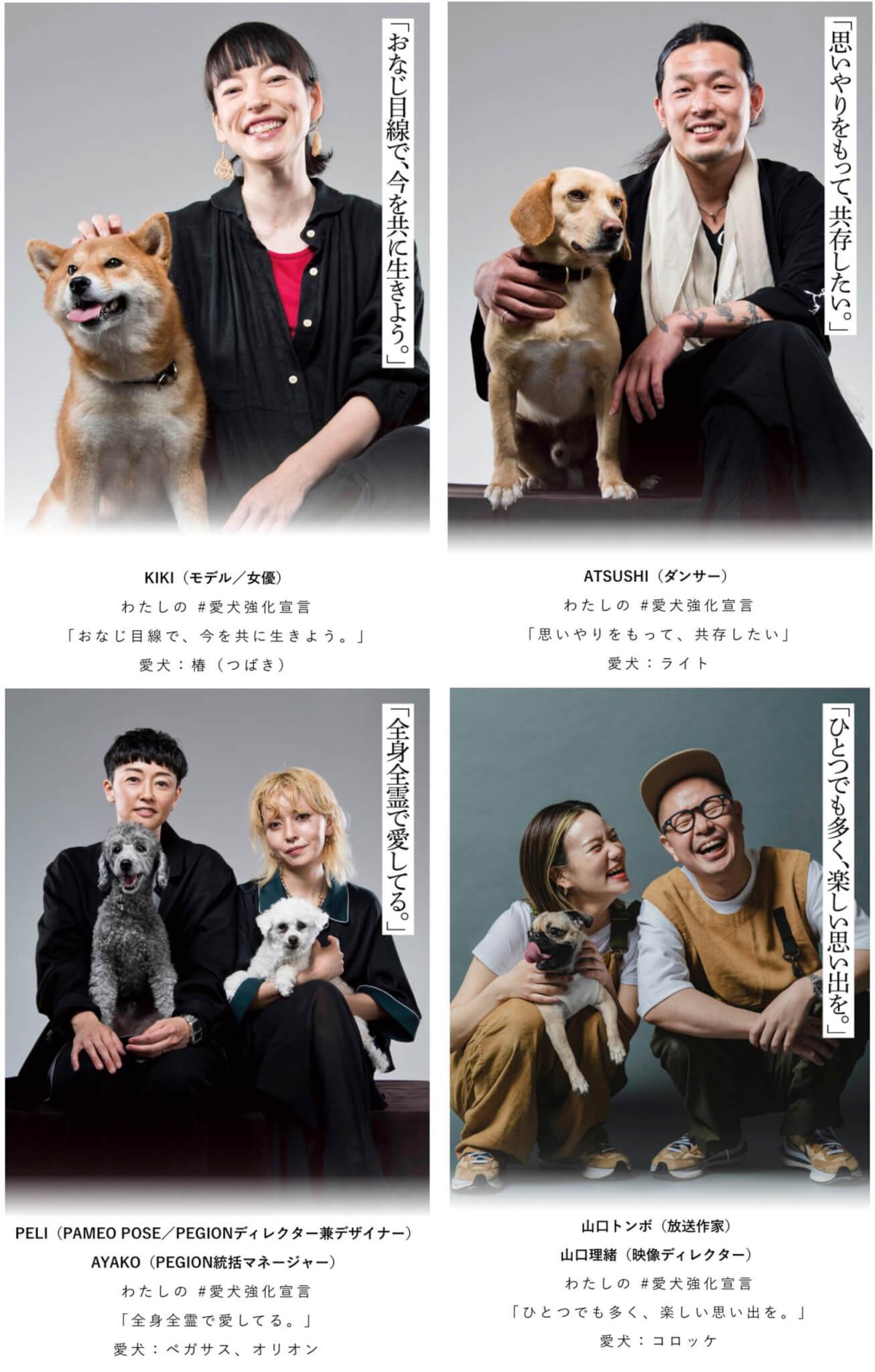 フレンチブルドッグ,#愛犬強化宣言